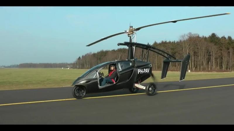 PAL V Liberty первый летающий автомобиль