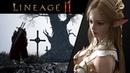 Lineage 2M - NCsoft Revela Novas Informações sobre o Game (Trailers, Prints, Site) Lançamento 2019