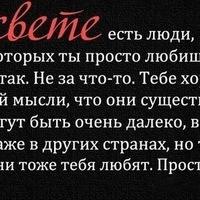 Олик Лаптева, 19 апреля , Москва, id33106534