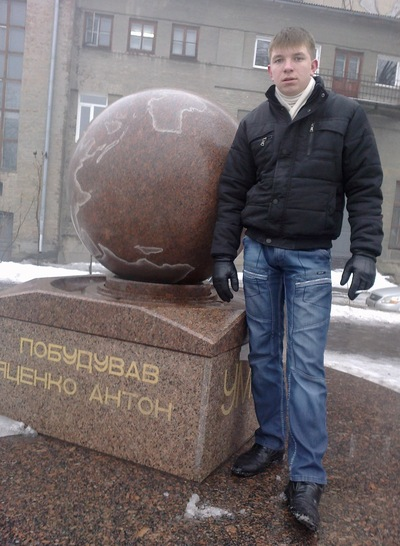 Богдан Панкратов, 1 августа 1998, Воскресенск, id217919845