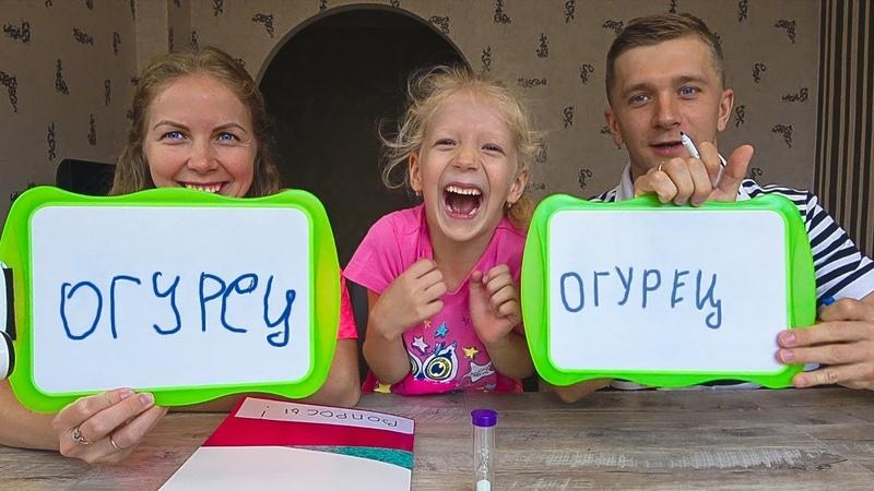 Кто ЛУЧШЕ Знает Милану ПАПА или МАМА ЧЕЛЛЕНДЖ испытание для РОДИТЕЛЕЙ для детей от Family Box