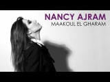 Nancy Ajram - Maakoul el Gharam (Official Audio)