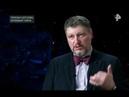 Перевал Дятлова кровавая тайна документальный фильм