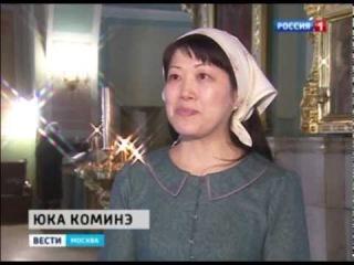 Японцы принимают Православие! Слава Богу!