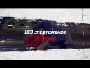 4 сентября Иркутск Международный турнир по боевому самбо Кубок Байкала