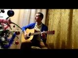 Один в каное - Небо (сover) пісня під гітару