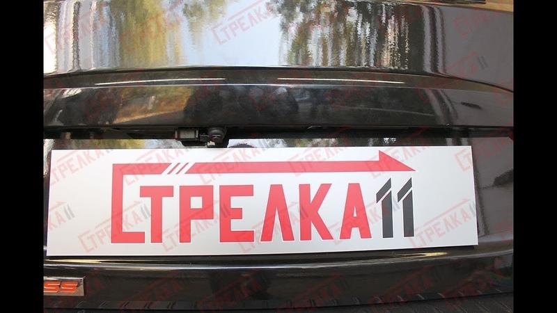 Защита камеры заднего вида LADA VESTA CROSS I 2015-2018г.в. - strelka11.ru