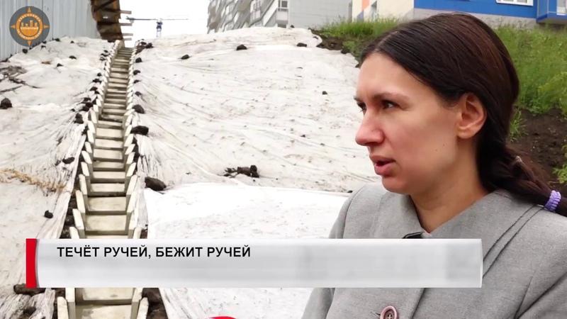 Неправильно установленная ливневка на 60 ЛЕТ СССР топит тротуар | 8 канал