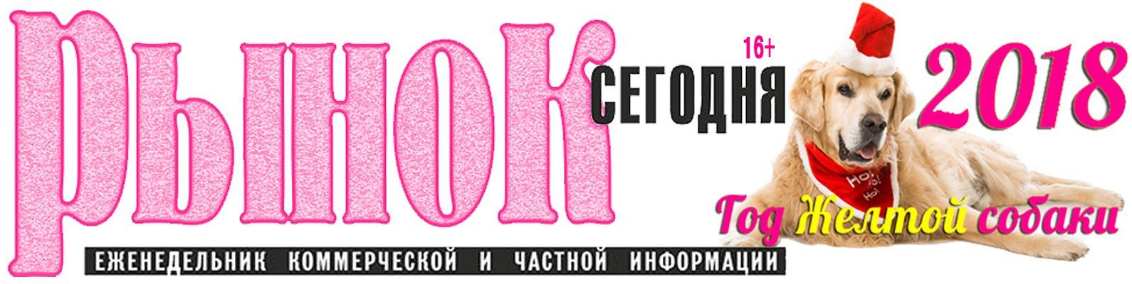 Рынок глазов подать объявление частные объявления девушки по вызову в иркутске