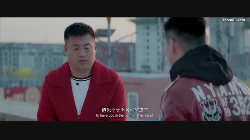 Всё не слава богу Trouble Makers (2019) BDRip 720p [vk.comFeokino]