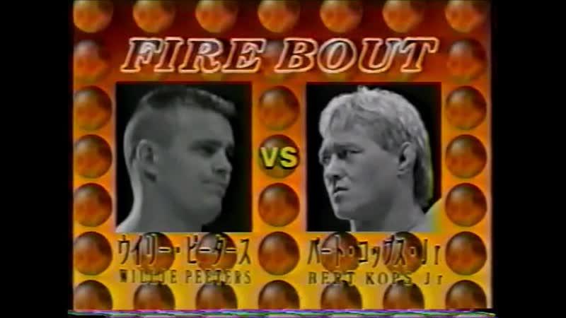 1992.01.25 - Willie Peeters vs. Bert Kops Jr.