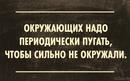 Тимофей Гречко фото #5