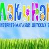 Laki Naki