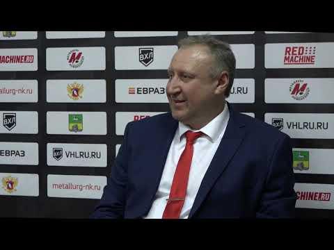 «Металлург» — «КРС - ОЭРДЖИ» — 9-0. Пресс-конференция матча