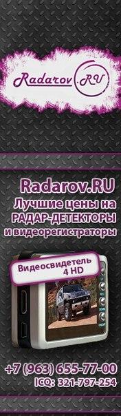 https://pp.vk.me/c412426/v412426446/23ff/CKEB6j2bpVU.jpg
