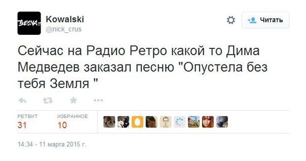 """Путин болен. Встреча с Лукашенко и Назарбаевым отменена, - """"Голос Америки"""" - Цензор.НЕТ 9296"""