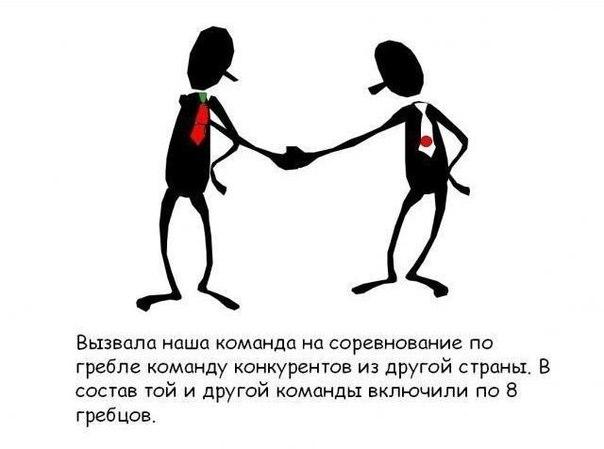 soglasheniye