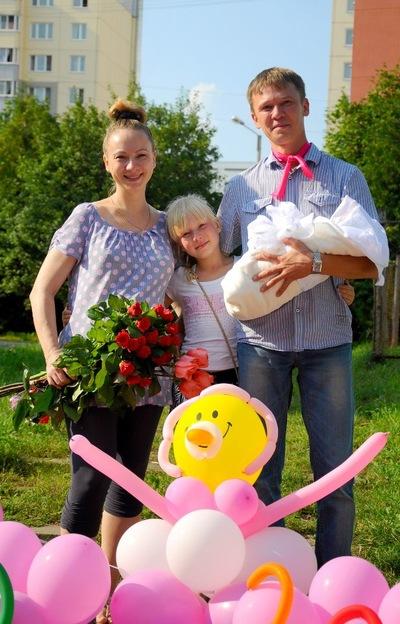 Наталья Афанасьева, 23 ноября , Чебоксары, id10051813