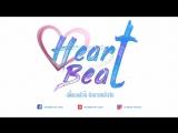 [Engsub BL] HeartBeat The series - เพี้ยนแล้วไงรักนายแล้วกัน Official Trailer