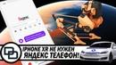 Samsung гнёт телефоны Израиль спасает экологию и найдут ли жизнь на Марсе