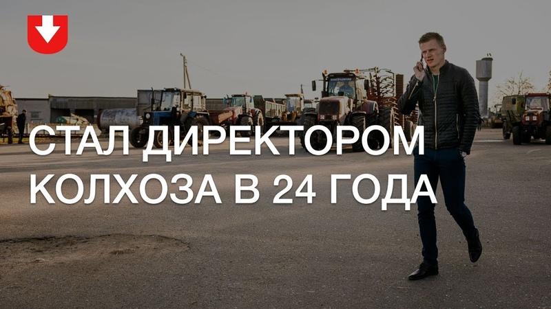 Если не будет результата уйду История 25 летнего председателя колхоза