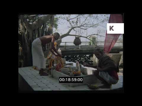 Hindu Shrine, 1980s Bombay, HD