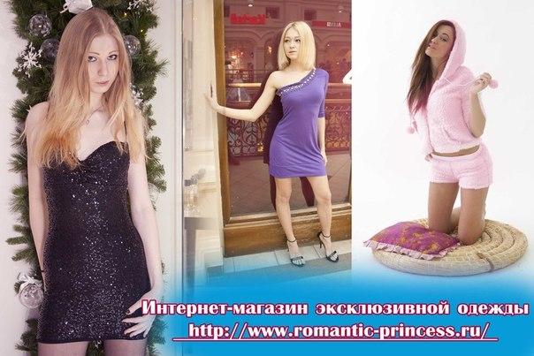 Купить недорогую женскую одежду из китая вы можете у нас