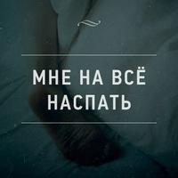 Тёма Бобырь, 1 сентября , Москва, id5490746