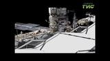 Космонавты почти 8 часов проводили сложную операцию в открытом космосе