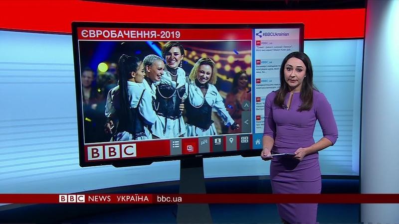 Не поїде Україна відмовилася від участі у Євробаченні. Випуск новин 27.02.2019