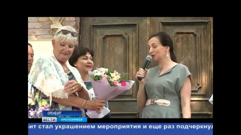 В Оренбурге открылась выставка, посвященная 130-летию со дня рождения Александра Засса