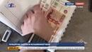 Полицейские задержали фальшивомонетчиков
