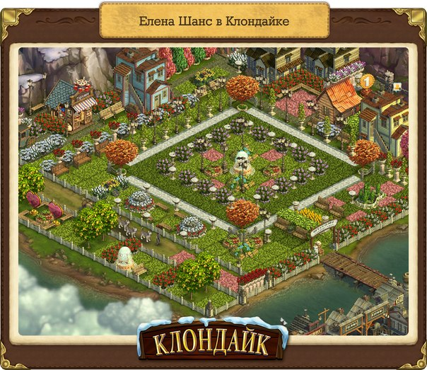 Игра клондайк как сделать поселение - Mobile-health.ru