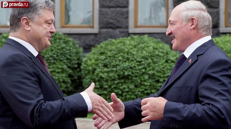 На двух стульях, или как Порошенко с Лукашенко разыгрывают спектакль для Кремля