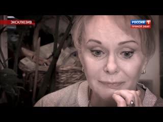 Ирина Цывина: