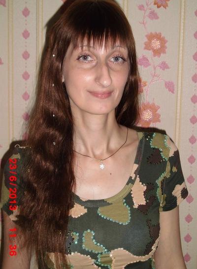 Ирина Малахова, 4 февраля 1980, Самара, id129083005