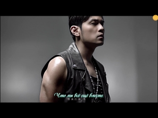[zoloto] jay chou & amei - shouldnt be (рус.саб)