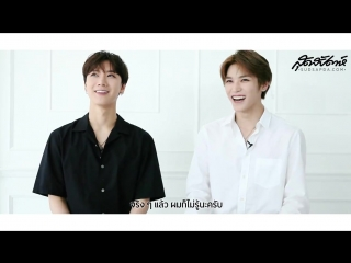 180805 Taeyong & Ten (NCT) Interview @ Sudsapda
