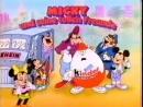 Микки Маус и его друзья (Micky und seine tollen Freunde), 1990г., Германия.