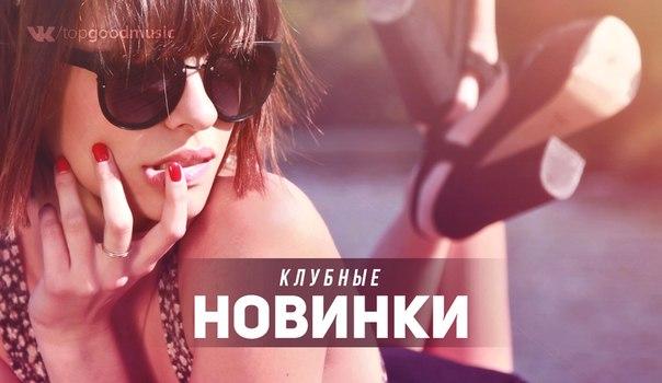 Возможность слушать и скачивать треки на телефон или пк на сайте bronnitsy-montaz.ru альбом года от.