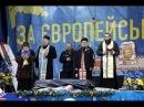 Доктор для сектантов Майдана