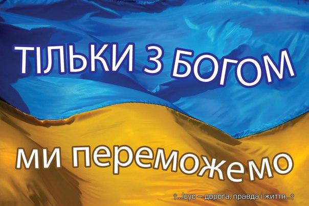 """""""Мы не видим, чтобы власти Украины выражали интерес к сотрудничеству"""", - МВФ - Цензор.НЕТ 7921"""