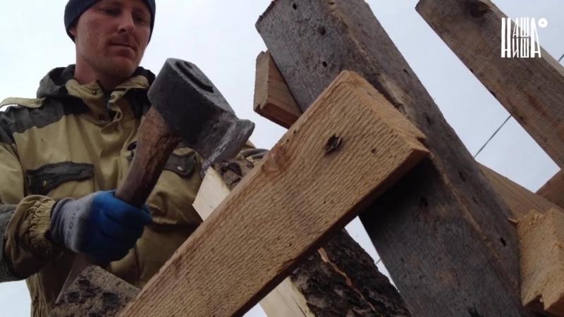 Наша Ниша - Лайфхак по дровам