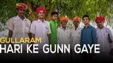 Gullaram - Hari Ke Gunn Gaye (Anahad Foundation - Folk Music Rajasthan)
