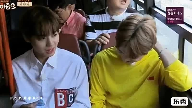 A video compilation of Park Jihoon as Daniels laughter switch. - 박지훈 녤윙