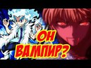 LOST LONGINUS Lui Shirasagi ВАМПИР Luinor is a vampire? забирает энергию у противника!