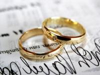 """Предпросмотр - Схема вышивки  """"Обручальные кольца """" - Схемы автора  """"eldi_22 """" - Вышивка крестом."""