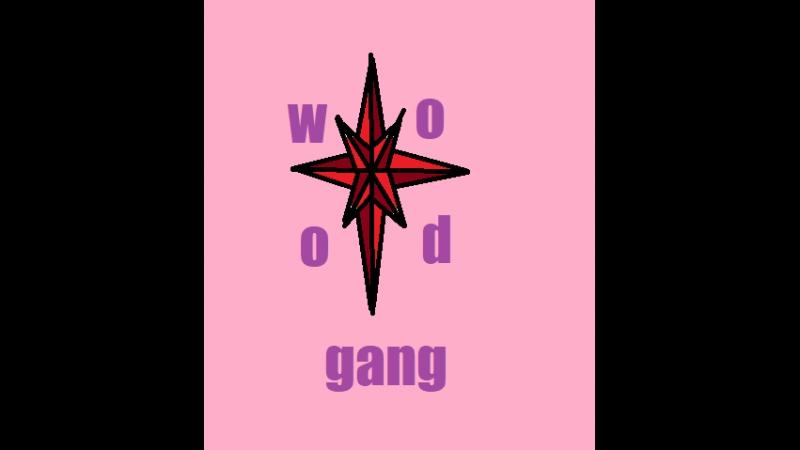 тизер к скорейшему эдиту. я переименовываю клан последний тизер от имени woodgang(а)