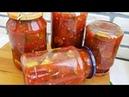 Салат ОГУРЦЫ в ТОМАТЕ на зиму Хрустящие Огурцы в томатном соусе