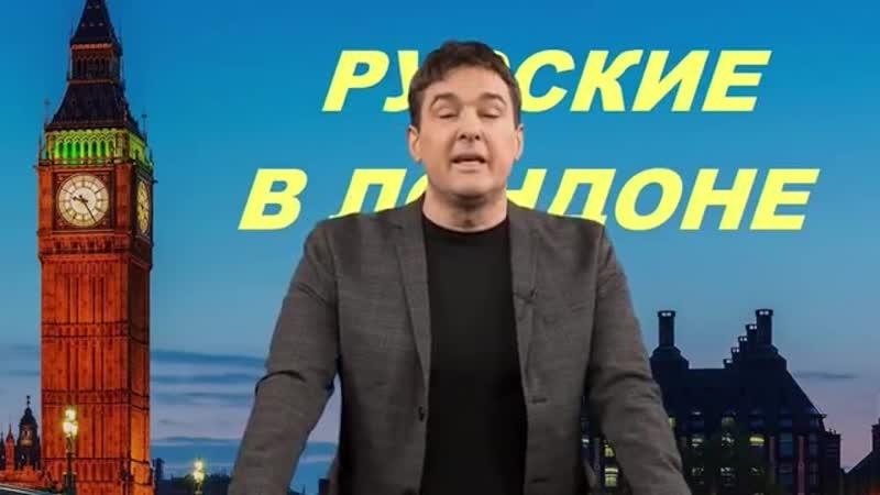 Бизнесмен Евгений Чичваркин: «Путин — это страшно»